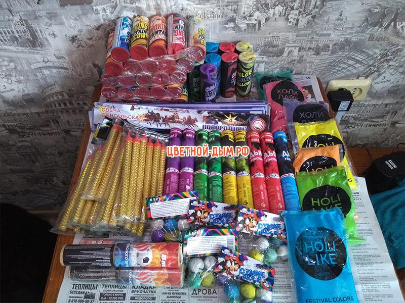 Цветной дым оптом поставщик - Цветной-дым.рф отзывы