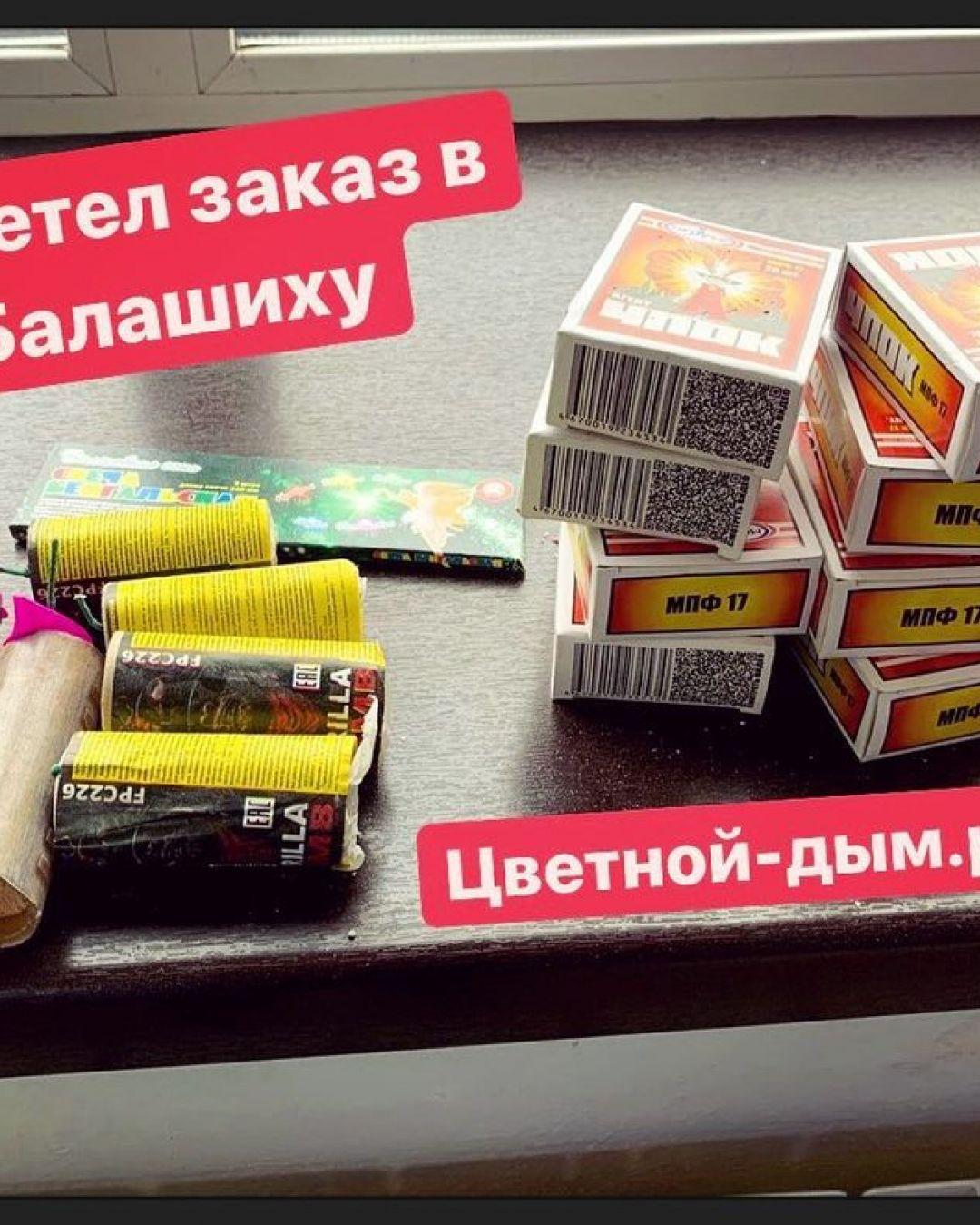 Петарды отправка - Цветной-дым.рф отзывы
