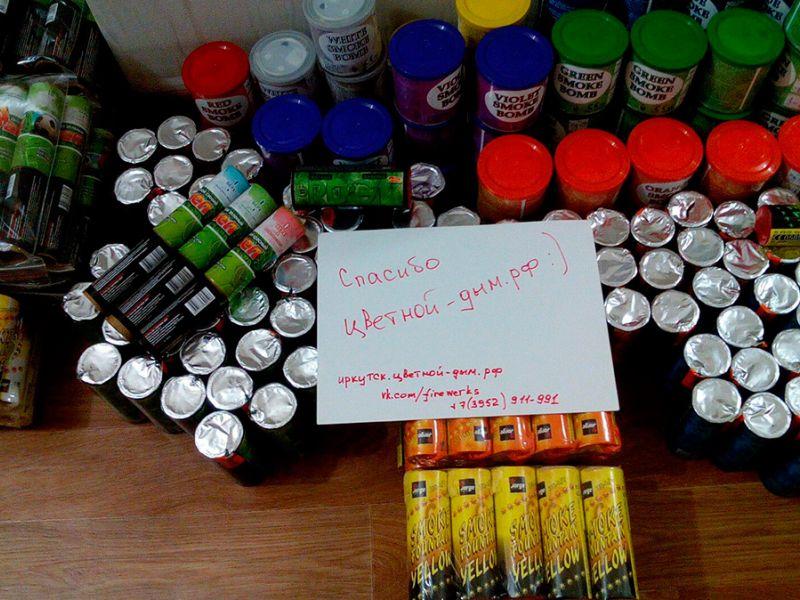 Бизнес на цветном дыме отзывы - Цветной-дым.рф отзывы