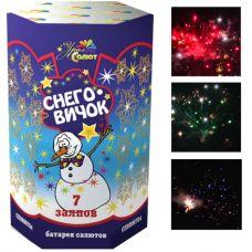 """Фейерверк Снеговичок 7 х 0,8"""" с доставкой по России"""