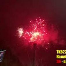 TKB226_ТК Сервис_Хэллоуин 36*1 Веерная_8\1