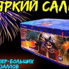 TKPM30100_Тк Сервис_Сайгон  100*1,25_2\1