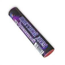 Цветной дым 120 сек (фиолетовый) по России
