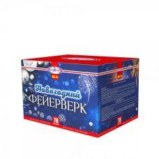 """Новогодний фейерверк 78 x 1"""" с доставкой по России"""