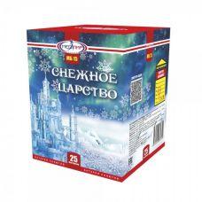 """Снежное царство 25 x 0,8"""" с доставкой по России"""