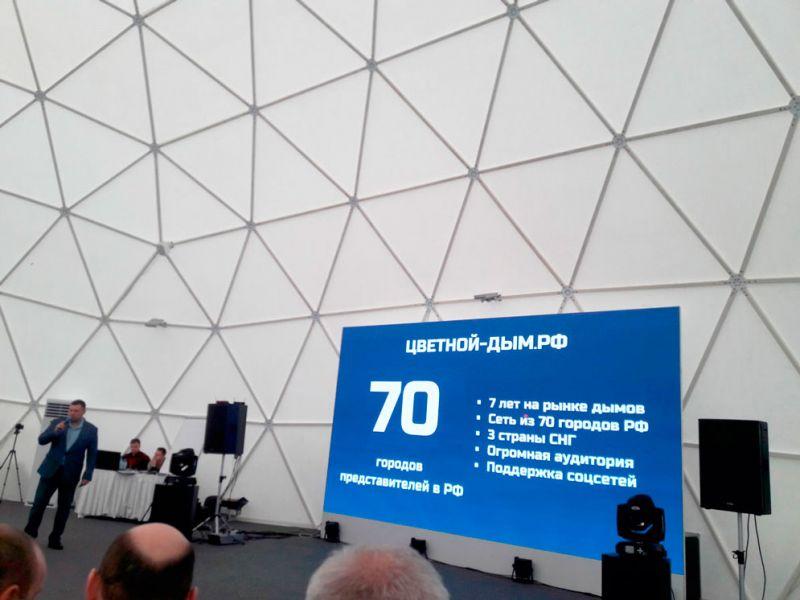 Цветной-дым.рф - Более 70 партнеров по РФ - Цветной-дым.рф отзывы