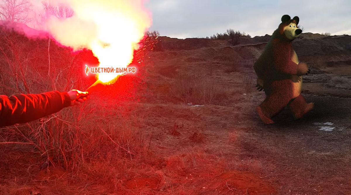 как отпугнуть медведя фаером огня (фальшфейер)