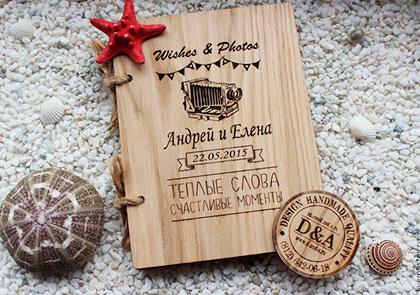Гостевая книга на свадьбу из дерева