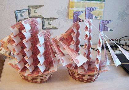 Как оригинально подарить деньги на свадьбу корабли из денег