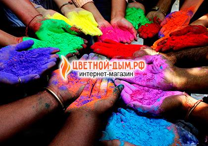 сделать краску холи своими руками дома