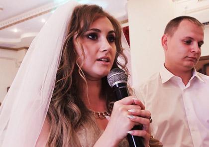 Песня жениху от невесты на свадьбе