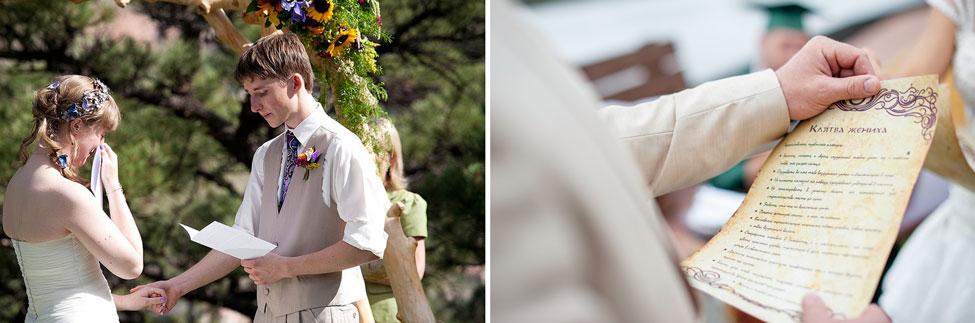 Клятва жениха перед невестой на свадьбе