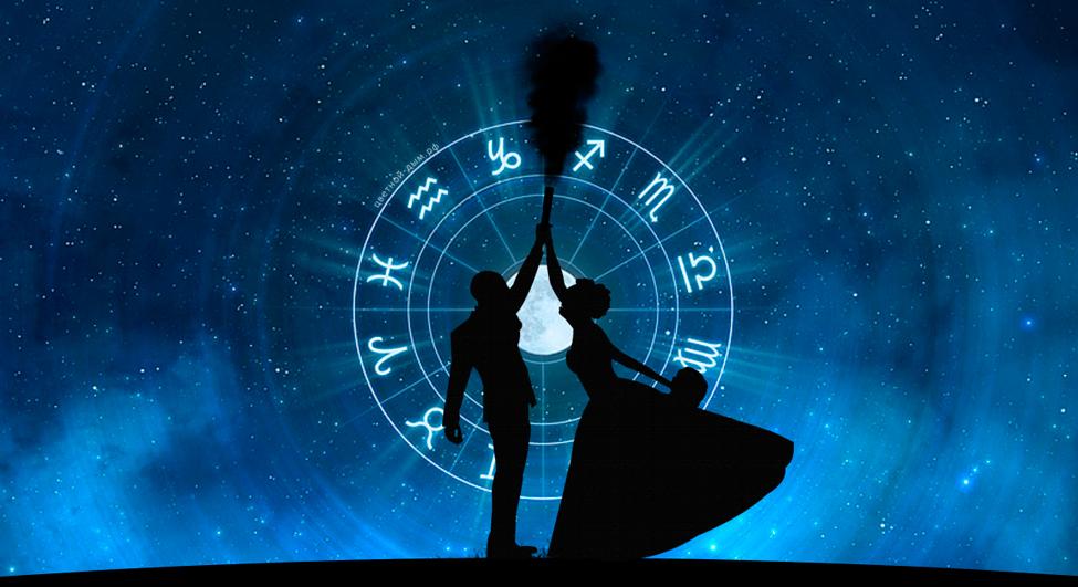 Свадебный гороскоп на 2017 год цветной-дым.рф