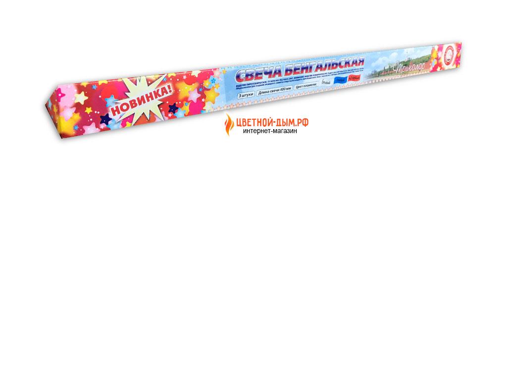 Цветные бенгальские свечи Триколор 40 см (3 шт)