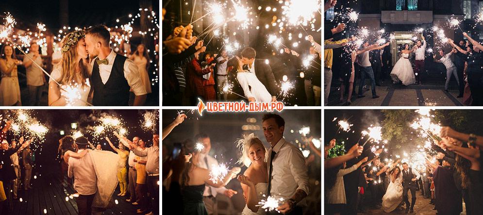 Большие бенгальские огни на свадьбу купить