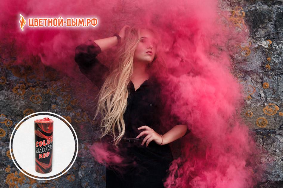 купить цветной дым color smoke красный