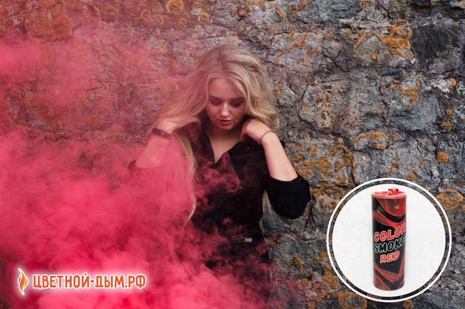Заказать красный цветной дым color smoke