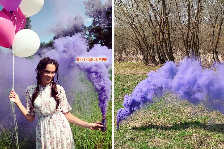купить фиолетовый дым 1 минута дымления color smoke violet