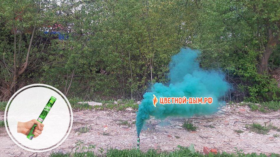 зеленый ручной дым для фото Hand Smoke