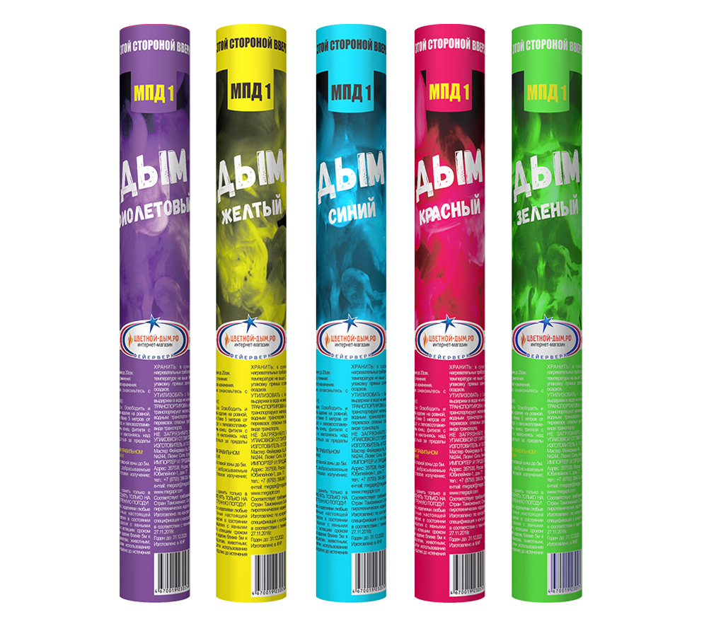 Купить цветной дым мегапир МПД дымовые шашки