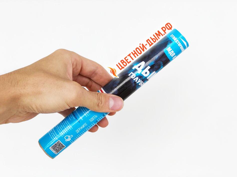 Синий ручной дым с ручкой для фотосессии