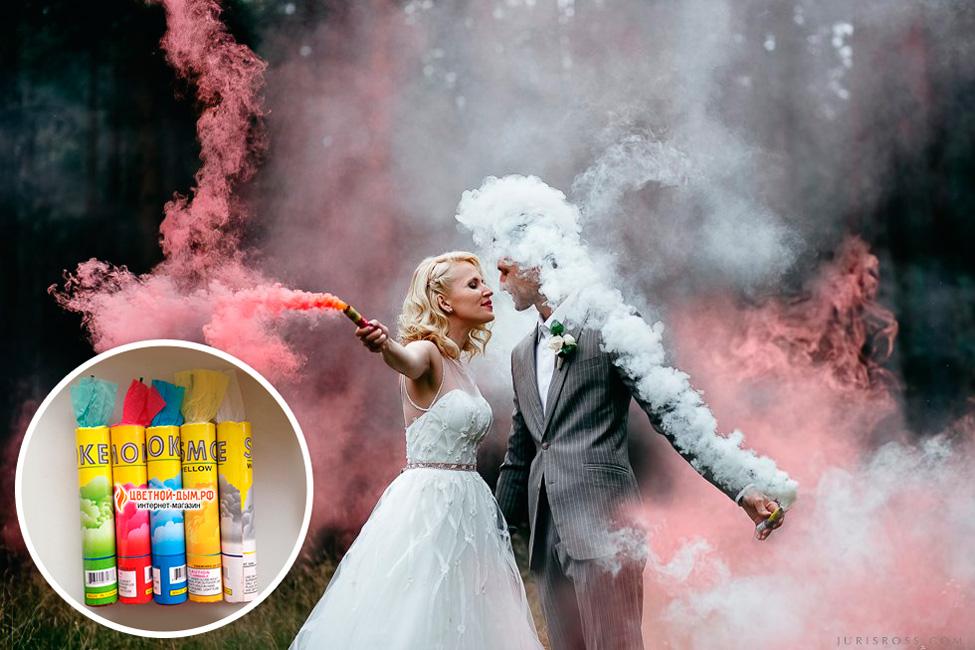 Набор цветного дыма Color Smoke 5 шт в желтой упаковке