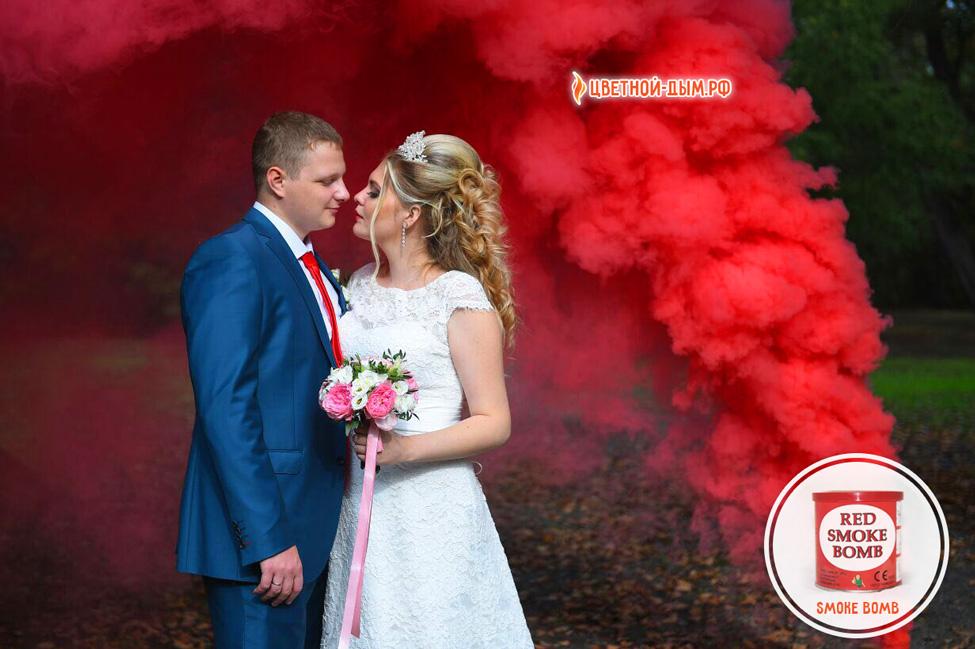 Цветной дым Smoke Bomb red для фотосессий