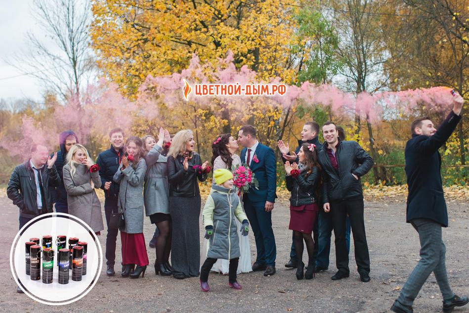 розовый цветной дым рашен смоук russian smoke для фотосессии