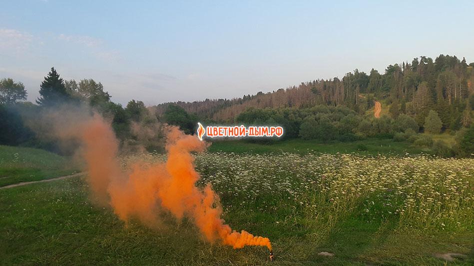 оранжевый цветной дым рашен смок купить