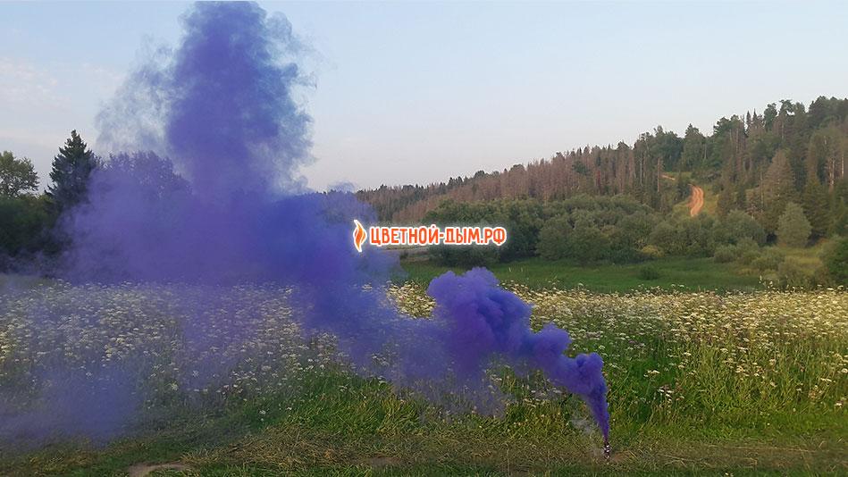 фиолетовая дымовая шашка рашен смоук