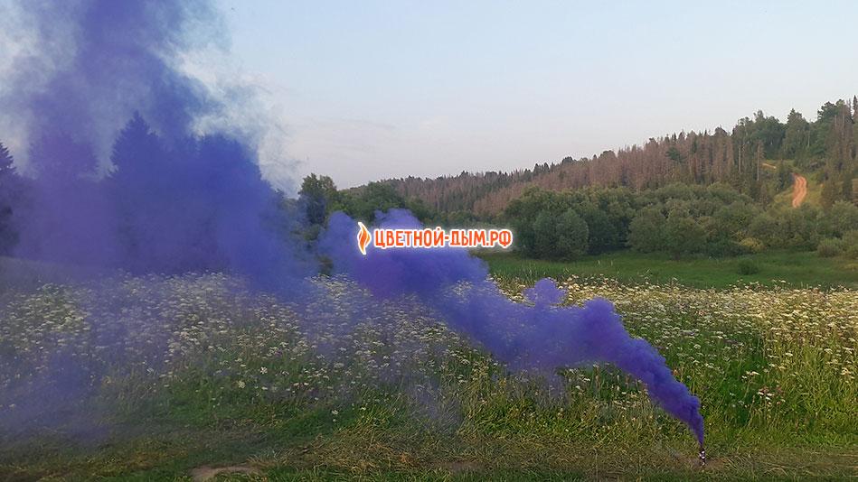 фиолетовый дым russian smoke violet