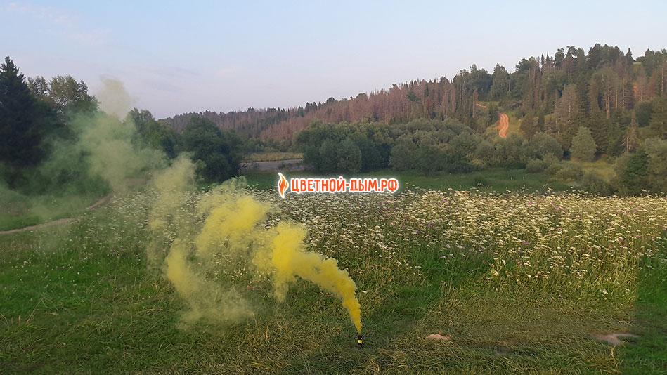 цветной дым russian smoke желтого цвета