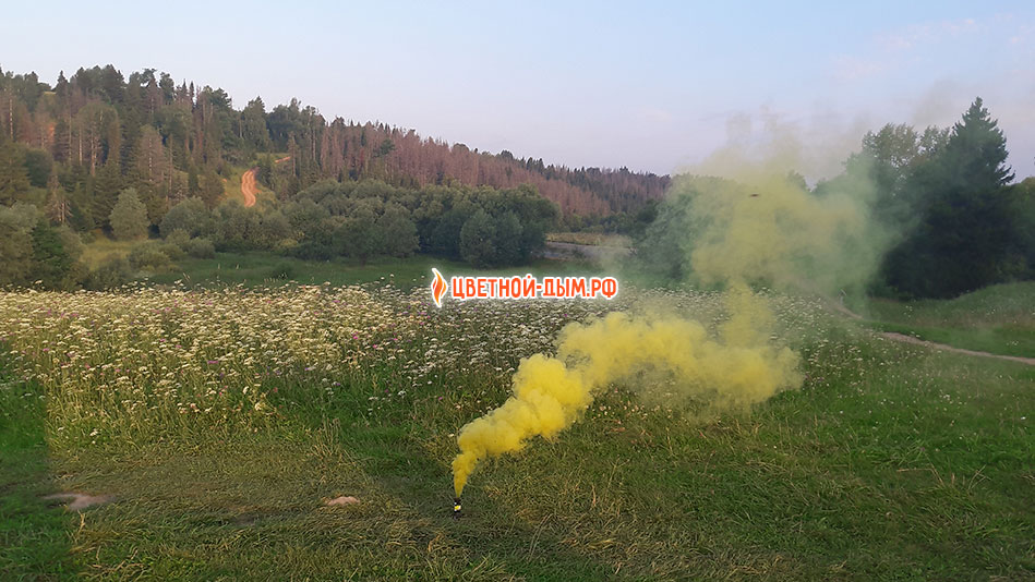 желтый дым рашен смоук