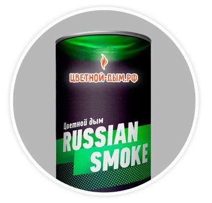 Цветной дым Russian smoke купить оптом от производителя