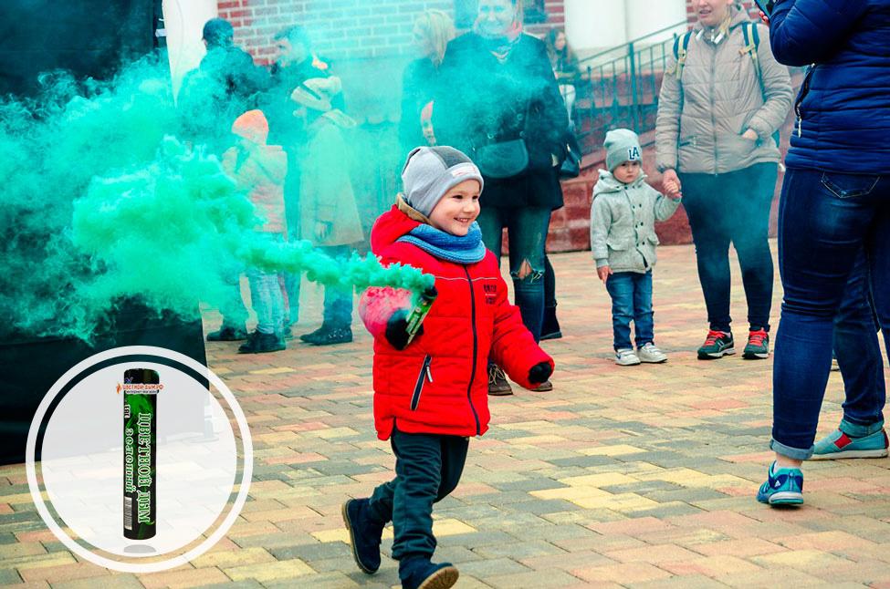Цветной дым (зеленый) 120 сек можно держать в руках ребенку