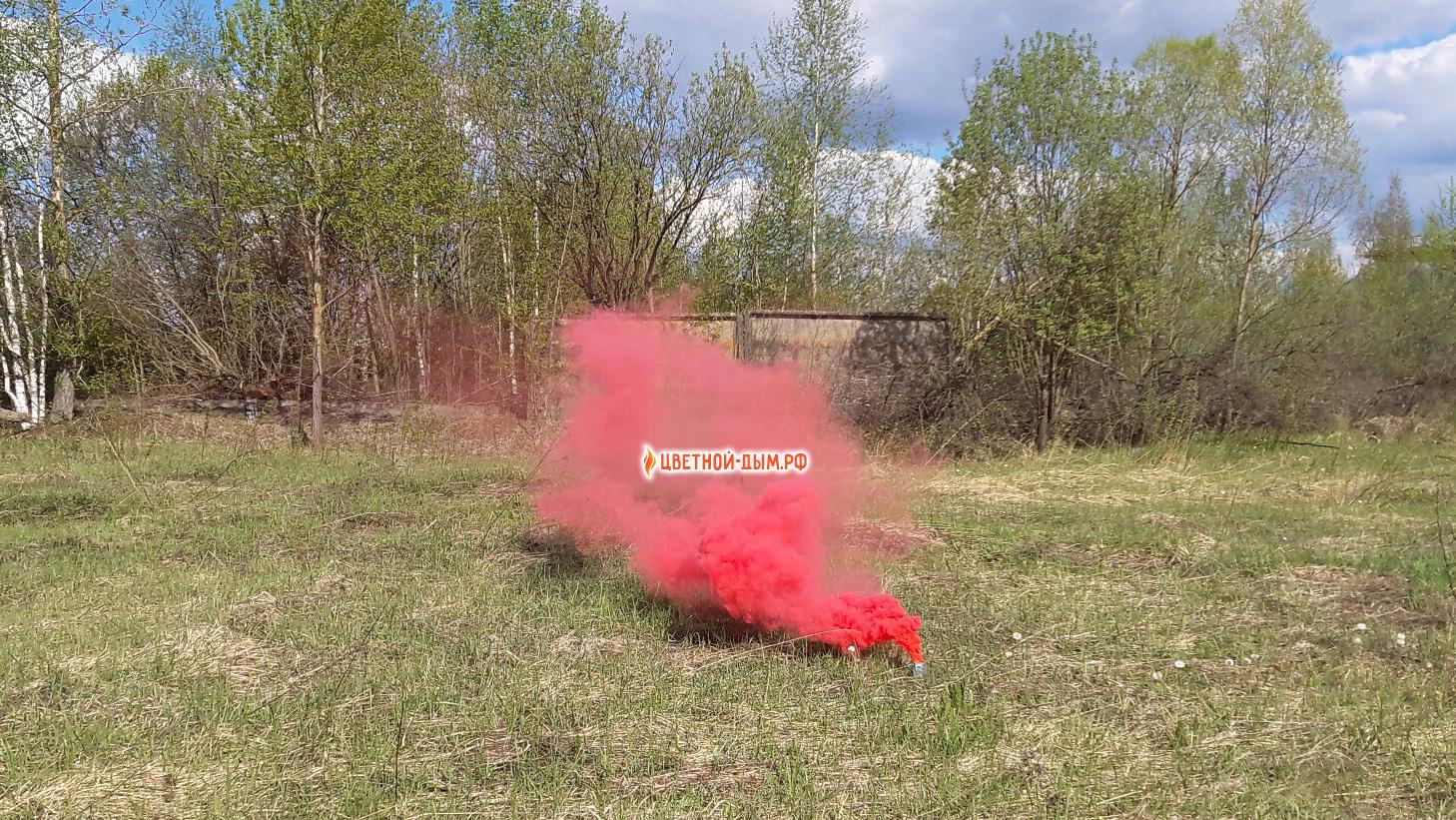 Дымовая шашка ДШР-2 (красный)