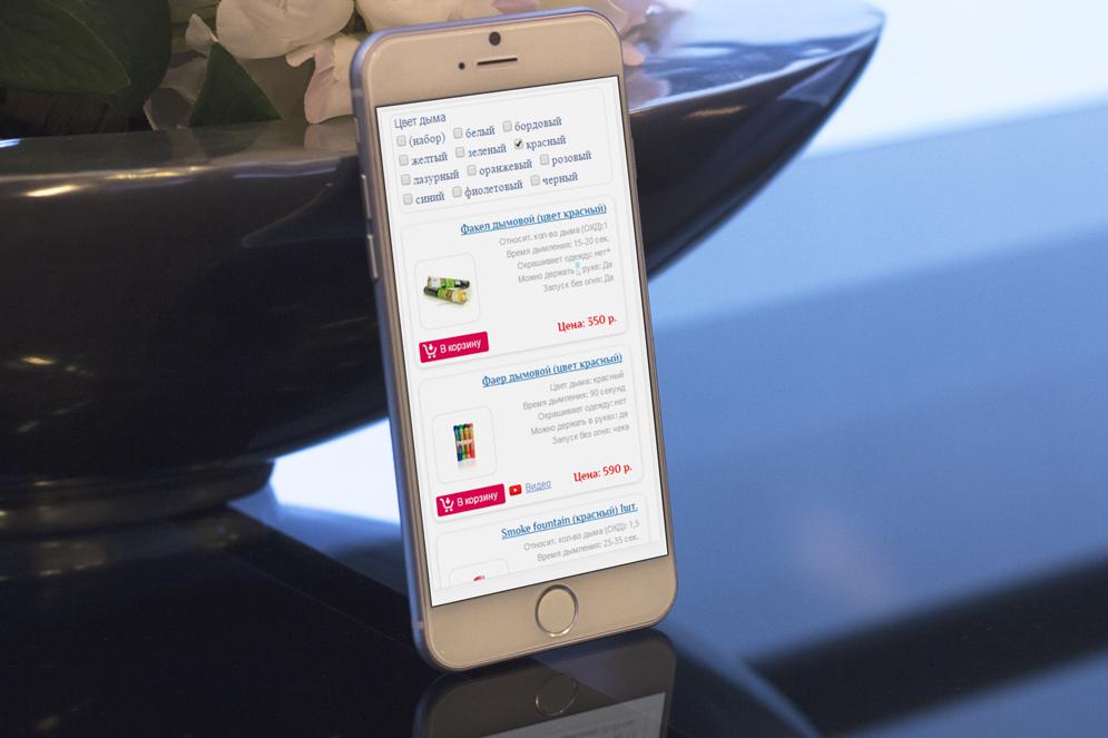мобильная версия сайта цветной-дым.рф
