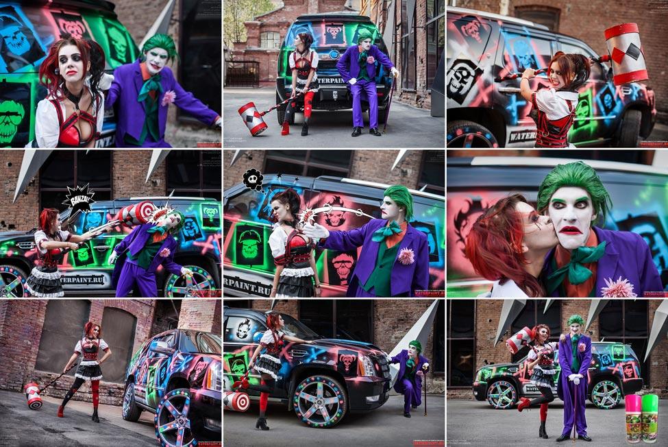 Харли Квинн и Джокер со смываемой краской waterpaint