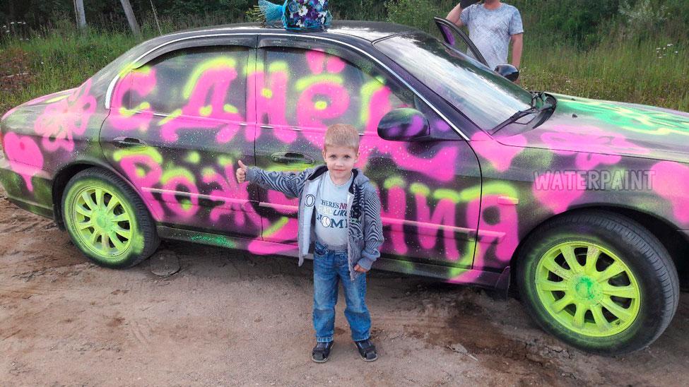 украшение автомобиля для выписки из роддома краской ватерпаинт