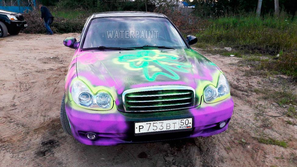 Оформление машины краской Waterpaint