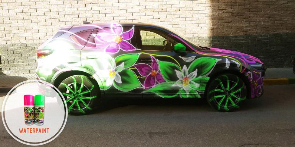 Поздравление для любимой красивым граффити на авто