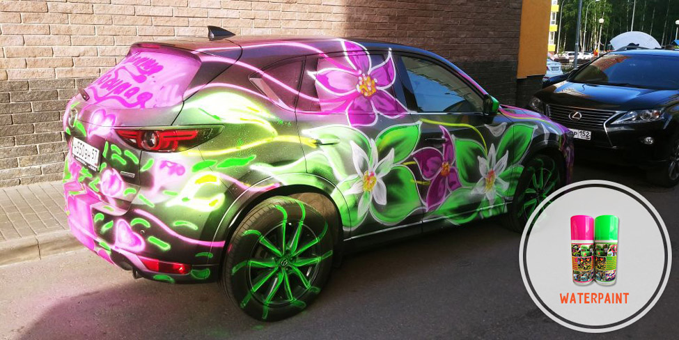 Заменяем банальные цветы на граффити из смываемой краски Waterpaint