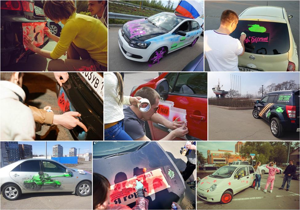 Готовые трафареты для аэрозольной краски на автомобиль 9 мая