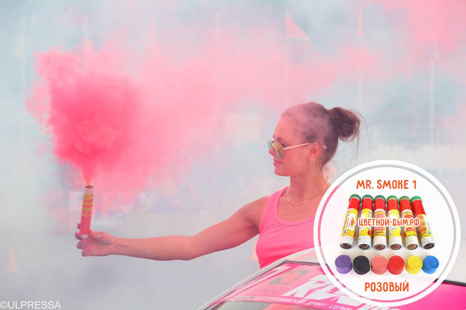 mr smoke 1 розовый ручной дым для фотосессий