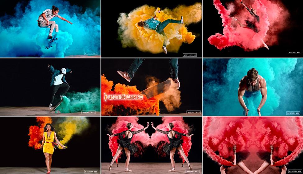 Цветной дым на фотосессииях в замедленной съемке