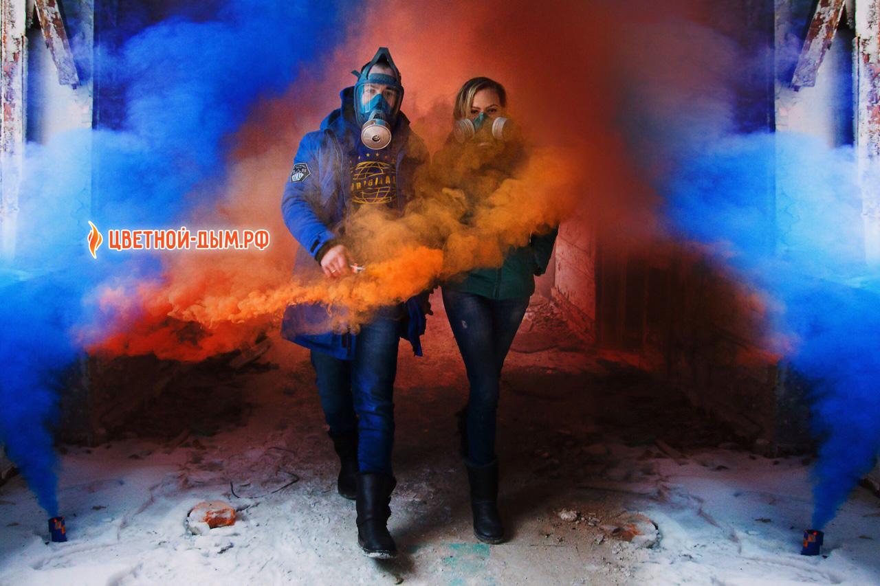 Love Story в респираторах с цветным дымом
