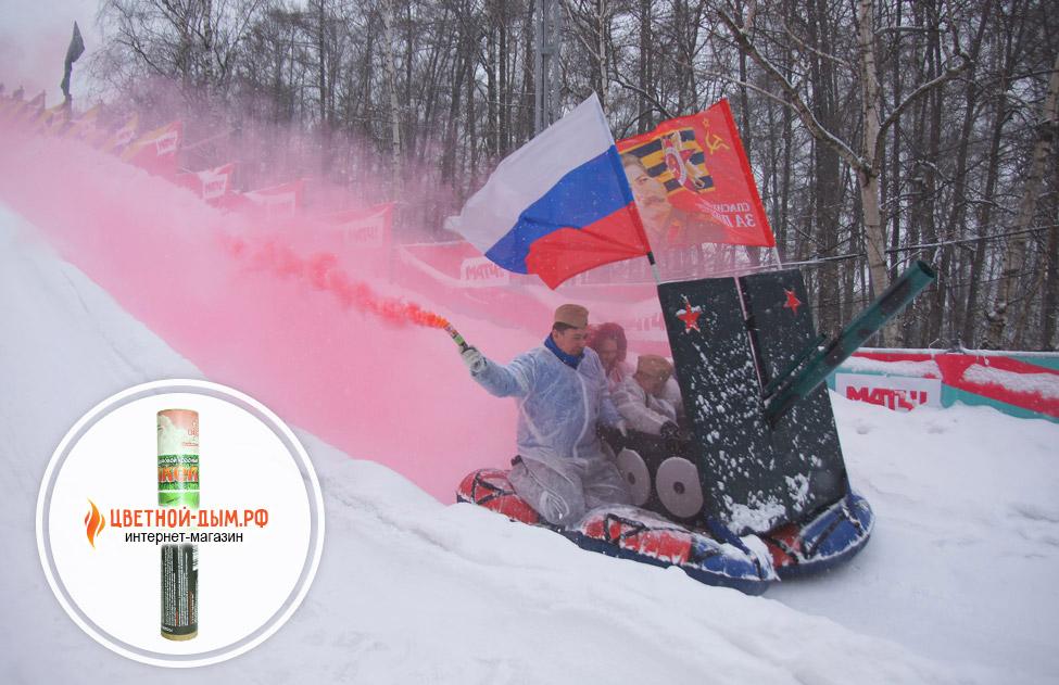 Спуск на надувных плюшках с цветной дымовой шашкой факел дымовой Россия