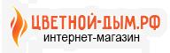 Цветной-дым.рф | Интернет-магазин цветного дыма